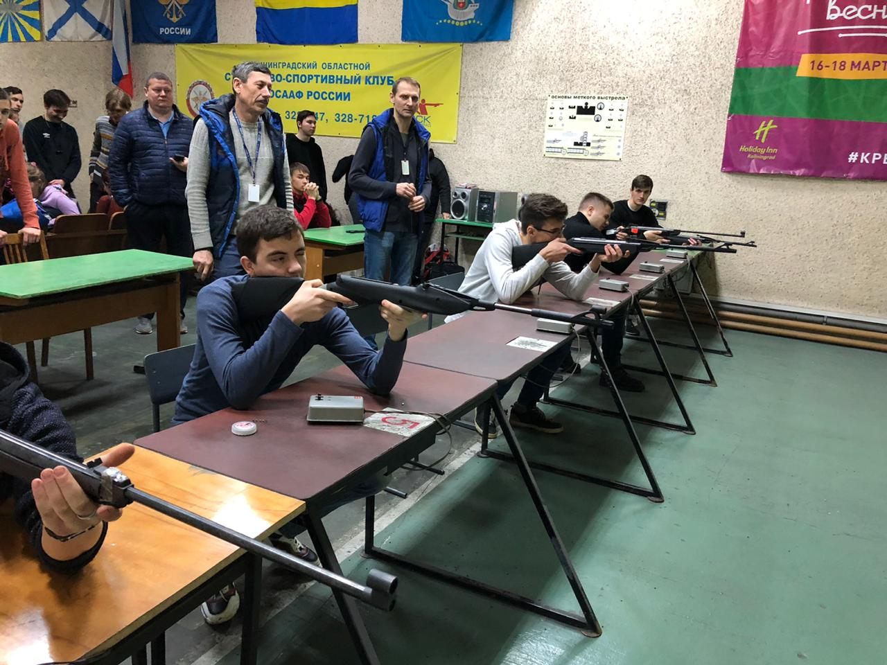Финальные соревнования по пулевой стрельбе